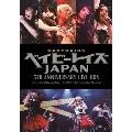 ベイビーレイズJAPAN 5th Anniversary LIVE BOX『シンデレラたちのニッポンChu!Chu!Chu!』 [3Blu-ray Disc+CD]