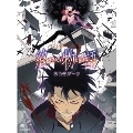 終物語 8 おうぎダーク [DVD+CD]<完全生産限定版>