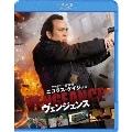 ヴェンジェンス [Blu-ray Disc+DVD]