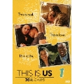 THIS IS US/ディス・イズ・アス 36歳、これから 1