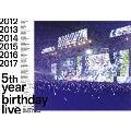 5th YEAR BIRTHDAY LIVE 2017.2.20-22 SAITAMA SUPER ARENA DAY1・DAY2・DAY3 コンプリートBOX [4Blu-ra Blu-ray Disc
