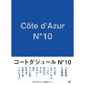 コートダジュールNo.10 Blu-ray BOX [4Blu-ray Disc+CD]