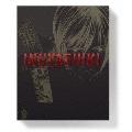 いぬやしき 下 [2Blu-ray Disc+CD]<完全生産限定版>