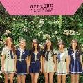 今日から私たちは ~GFRIEND 1st BEST~ (A) [CD+Photo Book]<初回限定盤>