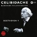 ベートーヴェン:交響曲 第9番 「合唱」 [UHQCD]