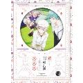 続 刀剣乱舞-花丸- 其の四