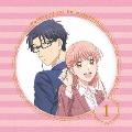 ヲタクに恋は難しい 1 [Blu-ray Disc+CD]<完全生産限定版>
