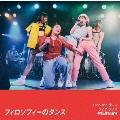 「イッツ・マイ・ターン」&「ライブ・ライフ」 [CD+DVD]<初回限定盤A>