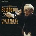 ベートーヴェン 交響曲全集 5 交響曲 第7番