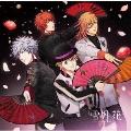 うたの☆プリンスさまっ♪Eternal Song CD 雪月花 [CD+DVD]<Ver.FLOWER>