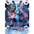 仮面ライダージオウ Volume 01 DVD