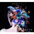 Human Dignity [CD+DVD]<初回限定プレス盤>