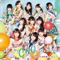 コングラCHUレーション!!!! [CD+Blu-ray Disc]<TYPE-C>