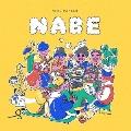 nabe<数量限定盤>