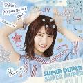 SUPER DUPER<期間生産限定櫻井紗季盤>