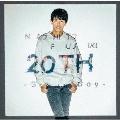20th -Grown Boy- [CD+DVD+20周年記念オリジナルモバイルバッテリー]<初回限定盤>