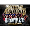 BATTLE OF TOKYO ~ENTER THE Jr.EXILE~ [CD+Blu-ray Disc+PHOTO BOOK]<初回生産限定盤>