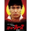 泣き虫先生の7年戦争 スクール☆ウォーズ DVD BOX≪HDリマスター版≫