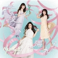 母校へ帰れ! [CD+DVD]<初回限定仕様/Type-A> 12cmCD Single