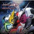 仮面ライダージオウ TV オリジナル サウンド トラック CD