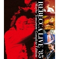REBECCA LIVE '85 -Maybe Tomorrow Complete Edition-