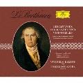 ベートーヴェン:チェロ・ソナタ全集 [SACD[SHM仕様]]<初回生産限定盤>