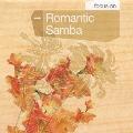 ロマンティック・サンバ《ブラジリアン・サウンド・コレクション》