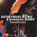 GUITAR FREAKS 6th MIX&drummania 5th MIX Soundtracks