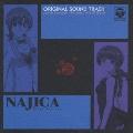 「ナジカ電撃作戦」オリジナル・サウンドトラック