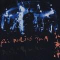 REALIVE TOUR 2002~おどらにゃそんそん~in TOKYO[CCCD]