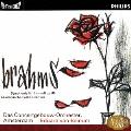 ブラームス:交響曲第1番/大学祝典序曲