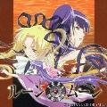 ルーンムーン 3 オリジナルCDドラマ