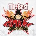 The Best イジワルケイ★オールスターズ [CD+DVD]