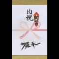 アナーキーBOX 「内祝」  [13CD+3DVD]<完全生産限定盤>