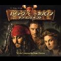 「パイレーツ・オブ・カリビアン デッドマンズ・チェスト」オリジナル・サウンドトラック・リミテッド・エディション  [2CD+DVD]<完全生産限定盤>