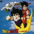 ドラゴンボールZ ヒット曲集III-スペース・ダンシング-<完全限定生産盤>