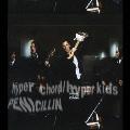 hyper chord/hyper Kids~東海大学物語~ [CD+DVD]<初回限定盤B>