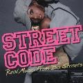 ストリート・コード