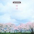 桜唄  [CD+DVD]<初回生産限定盤>