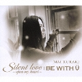 Silent love~open my heart~/BE WITH U<通常盤>