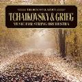 ベスト・オブ クラシックス 42::チャイコフスキー:弦楽セレナード、グリーグ:ホルベルク組曲
