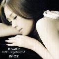 眠れぬ夜に/PARTY TIME PARTY UP  [CD+DVD]<完全生産限定盤>