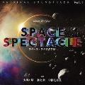 NHKスペシャル スペース・スペクタクル オリジナル・サウンドトラック Vol.1