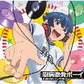 TVアニメ 厨病激発ボーイ オリジナルサウンドトラック