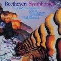 ベートーヴェン: 交響曲全集、「コリオラン」序曲、「エグモント」序曲(1964-68年録音)<タワーレコード限定>