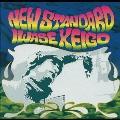 NEW STANDARD [CCCD+DVD]<初回生産限定盤>