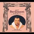 モーツァルト:歌劇 「ドン・ジョヴァンニ」全曲