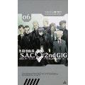 攻殻機動隊 S.A.C.2nd GIG 06