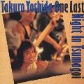 吉田拓郎 ONE LAST NIGHT IN つま恋