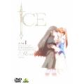 ICE I<通常版>